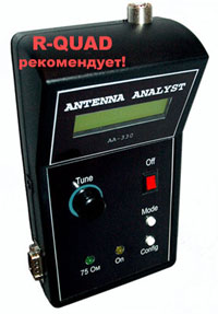Антенный Анализатор Аа-330м Инструкция Скачать